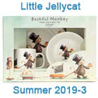 Little Jellycat New Baby Toys and Accessories Summer 2019-3